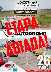 [ADIADA] Etapa da Super Turismo e Marcas & Pilotos tem nova data no Autódromo da Paraíba